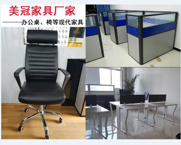 新乡带屏风的电脑桌