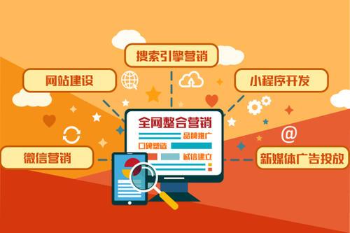 长沙互联网公司