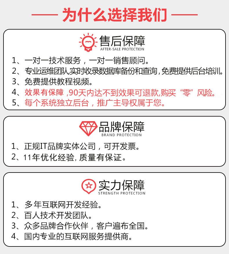 郑州做网站优化价格