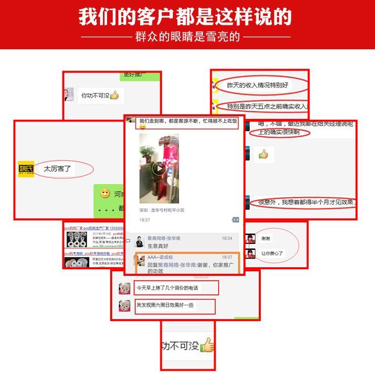 郑州网络推广软件