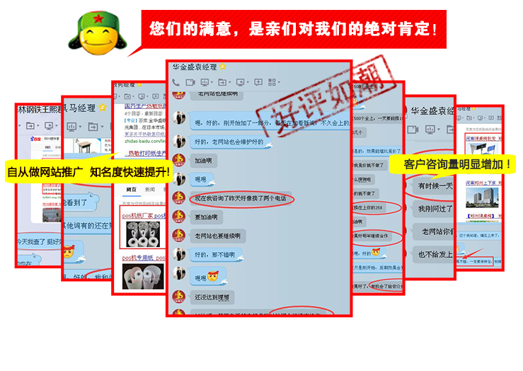 郑州网络推广哪家不错