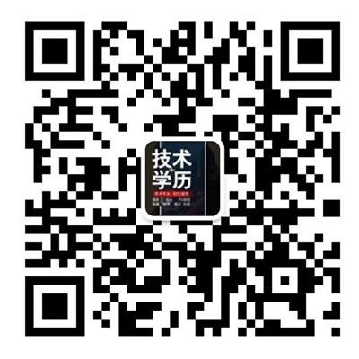 QQ图片20201112091455--.jpg