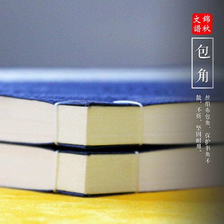 12叙永县图书馆