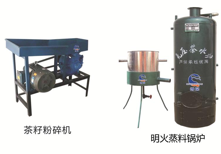 榨茶籽機器