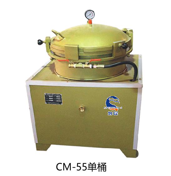 氣壓濾油機