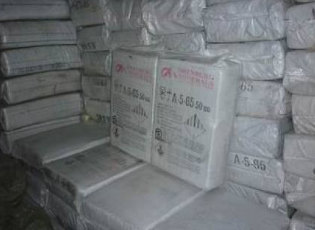 丹东节油剂