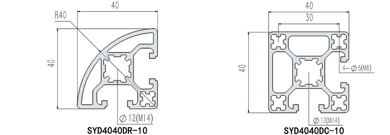 歐標40系列中心孔12