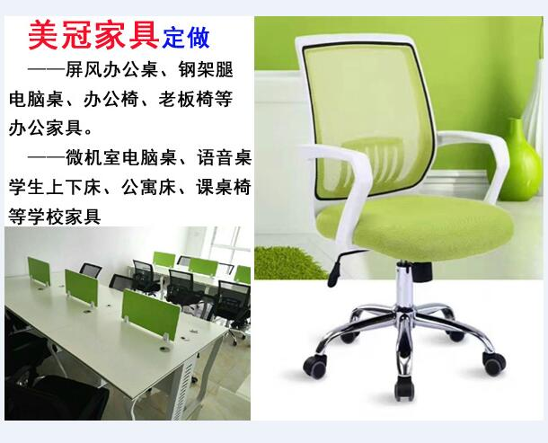 新乡组合式办公桌