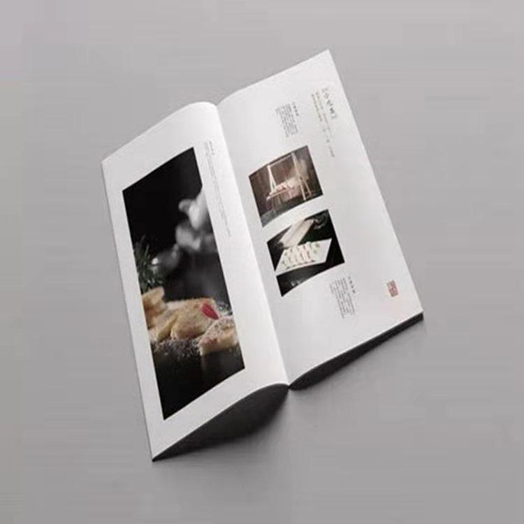 烟台画册印刷
