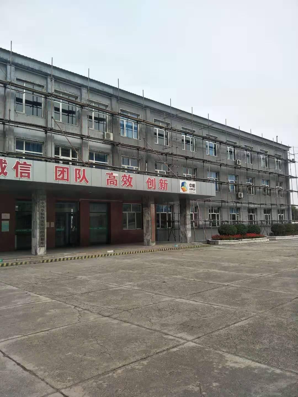 中粮集团桦南粮库办公楼