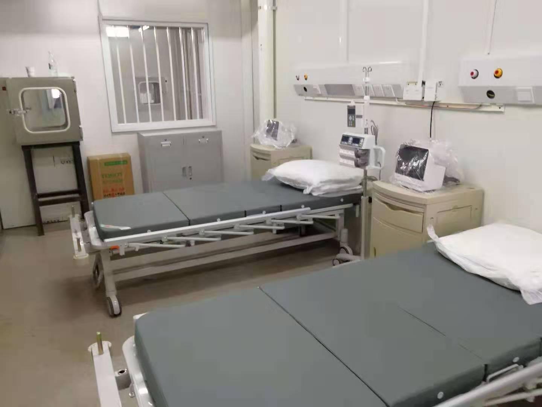 兰州方舱医院