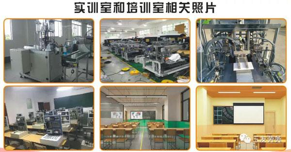 好消息!!南阳有工业自动化与智能制造培训班啦!
