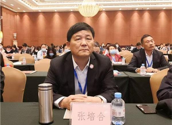 2020中国企业文化建设(广州)峰会