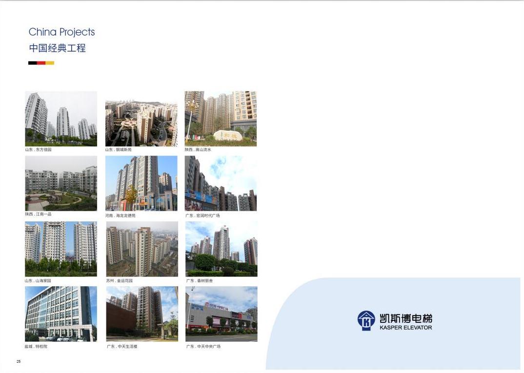 郑州电梯厂家