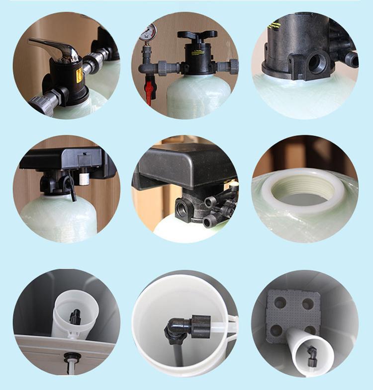 循环水软化设备