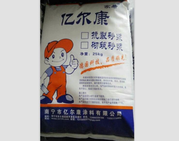 广西抗裂砂浆厂家
