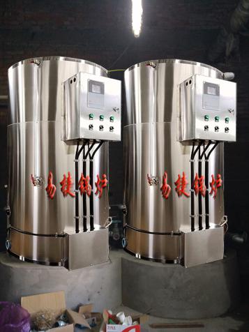 雙艙式電開水鍋爐