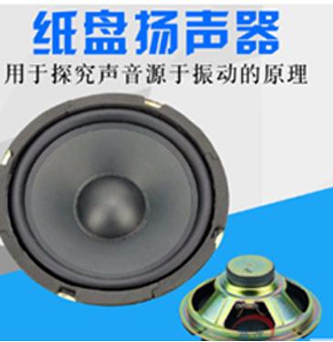 rb88客户端免费下载润鹏科教设备有限公司