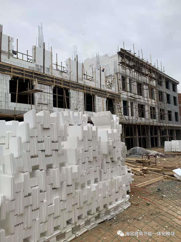 海容模塊建房