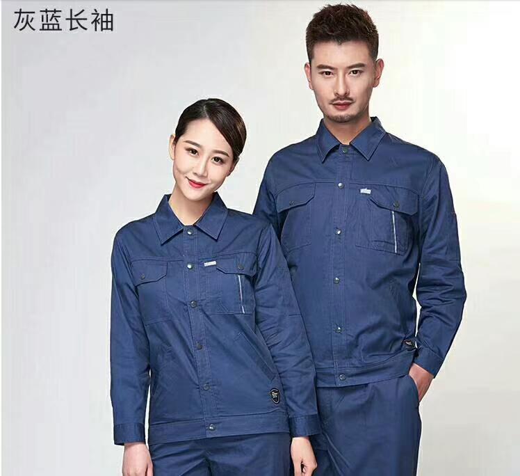 陇南工厂工作服