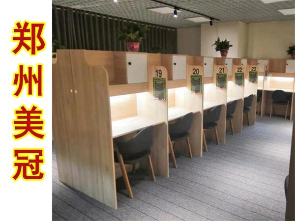 安徽共享自习室屏风桌