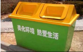 沈陽玻璃鋼垃圾桶