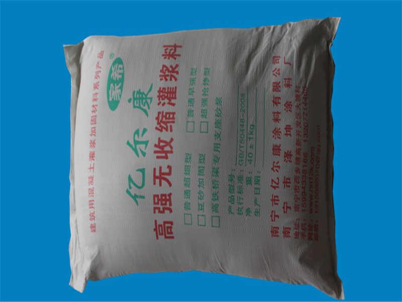 广西灌浆料厂家