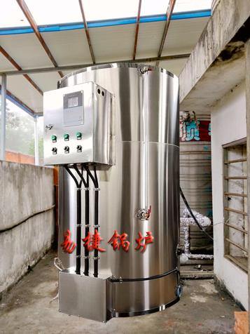 雙艙式電開水爐