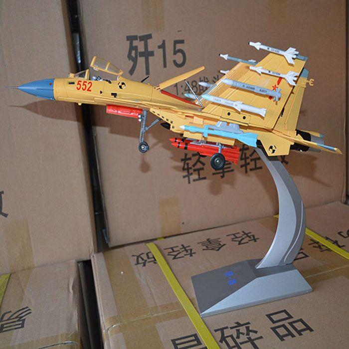 1:48歼15舰载机