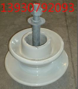盤形懸式瓷質絕緣子XP-40C XP-7