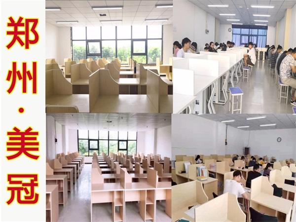 陕西大学生自习室桌子