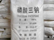 哈尔滨磷酸三钠批发