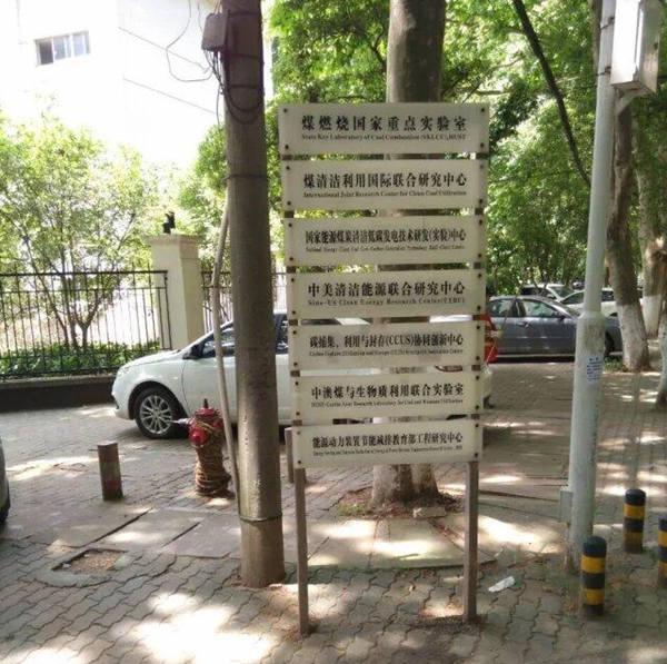 华中科技大学(工学院)