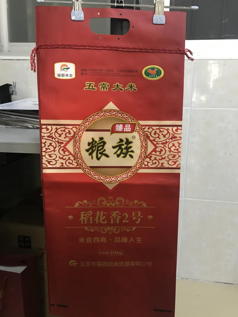 廣西米袋廠家