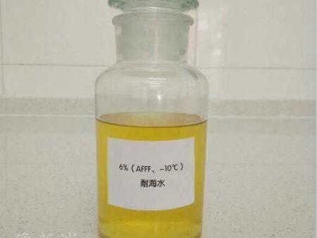 CCCF水成膜泡沫灭火剂