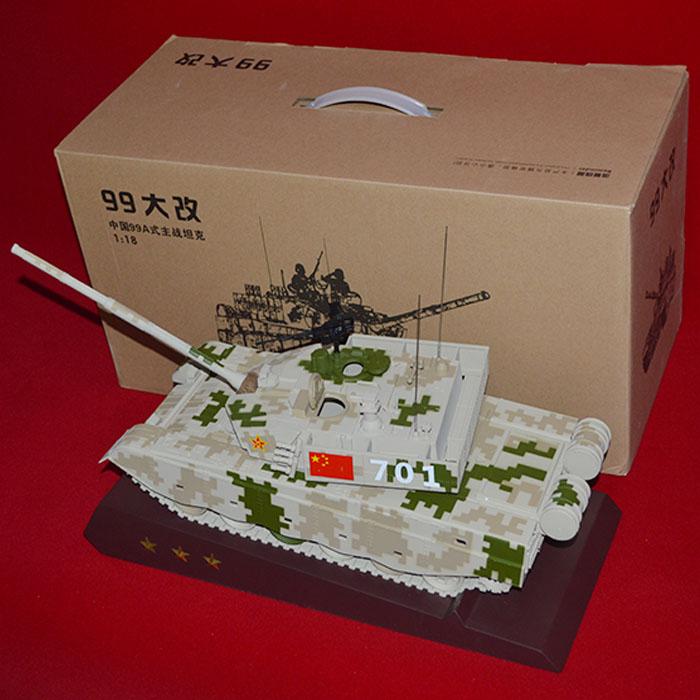 1:18的99大改坦克模型