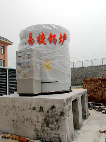 储热式电开水炉