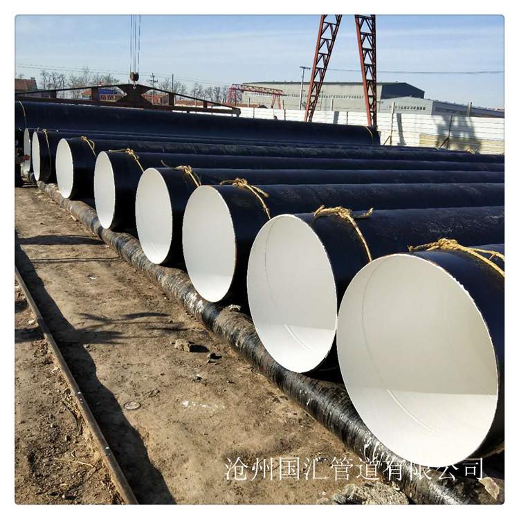 325*8环氧树脂防腐螺旋钢管