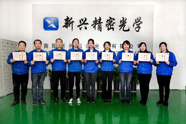 我司9名人员顺利入学河南省工业职业技术学院