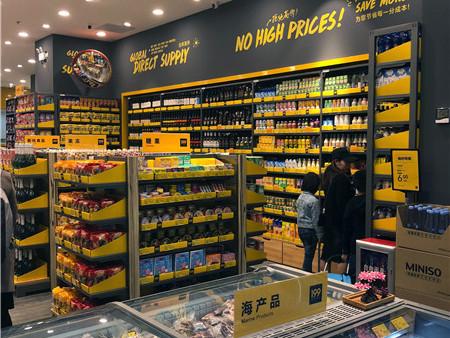 广西超市货架