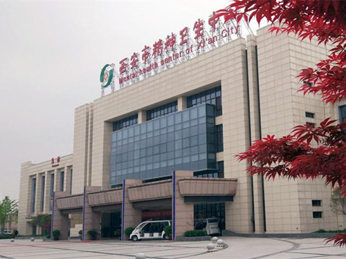 西安皇泰建筑材料有限公司
