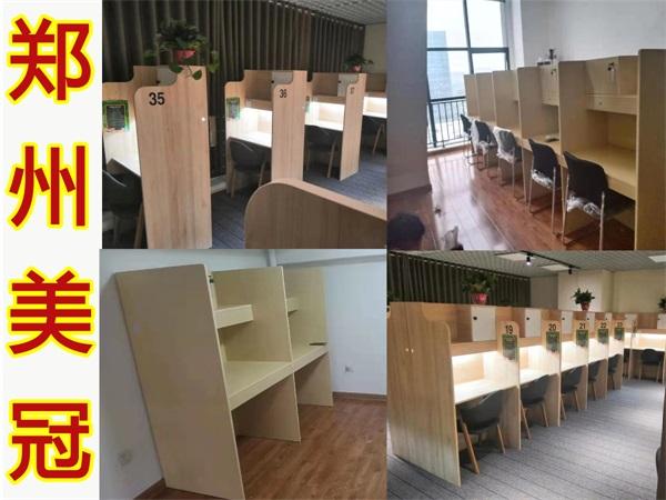湖北共享自习室学习桌