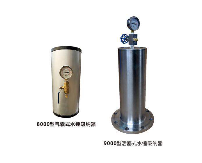 福建水锤吸纳器