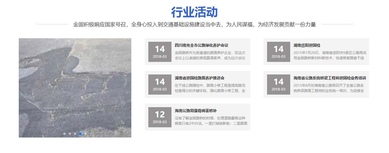 郑州营销型网站建设