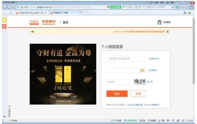 中京商品签约流程