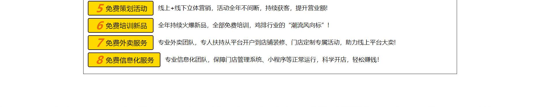 郑州品牌定制网站建设
