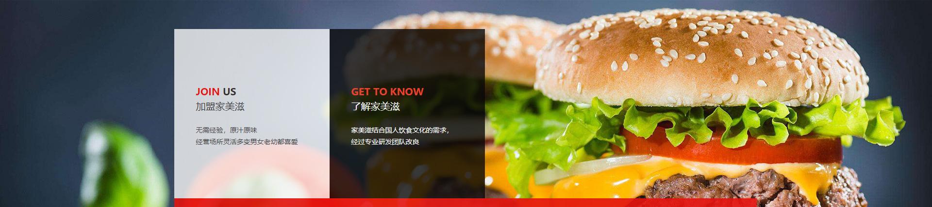 郑州网站设计制作