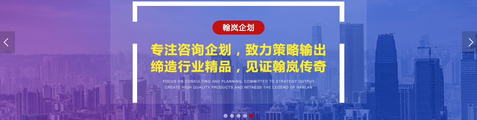 郑州网站设计制作公司
