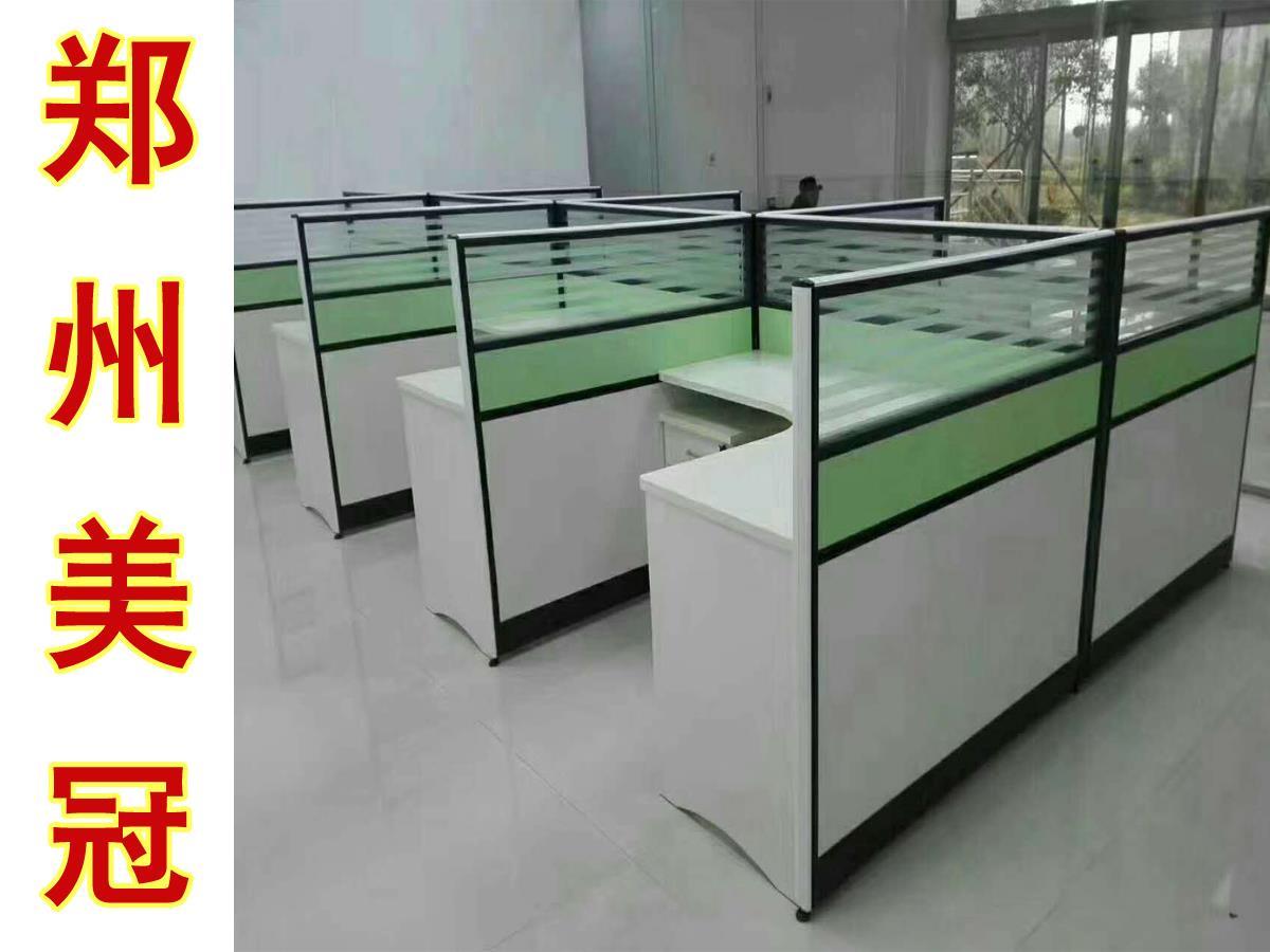 郑州带屏风的电脑桌