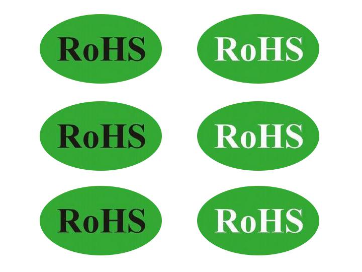 惠州ROHS环保标签